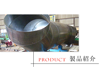 product_harf_banner
